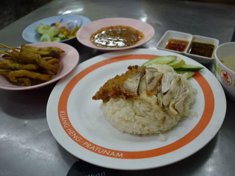 Kueng Heng Chicken Rice