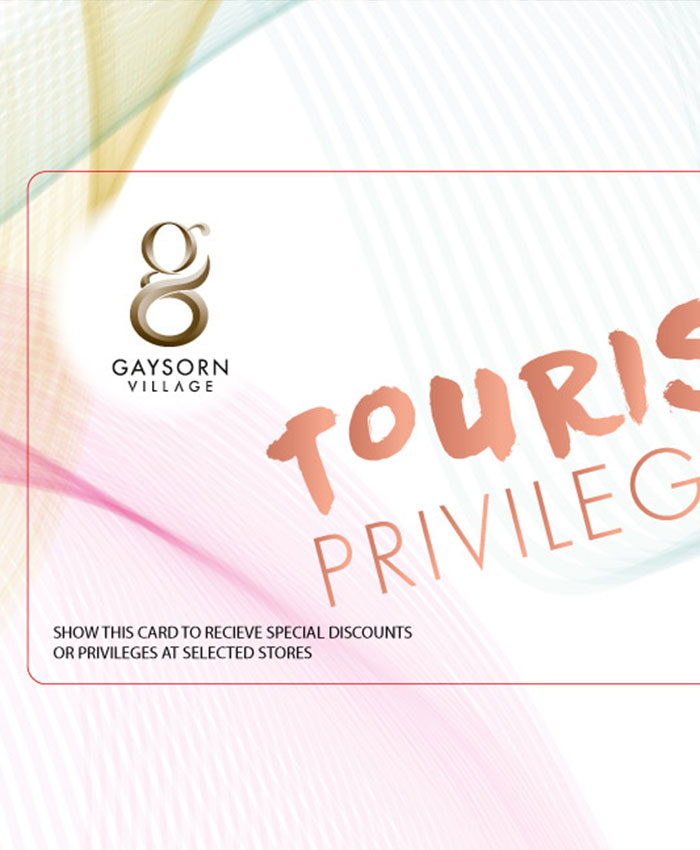 tourist-privileges-main