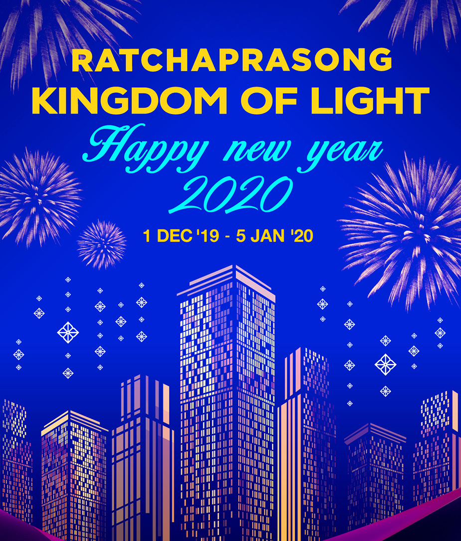 Ratchaprasong Kingdom Of Light 2020