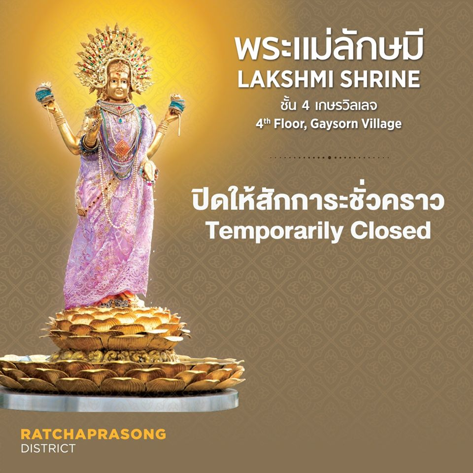 Lakshmi Shrine is temporary closed