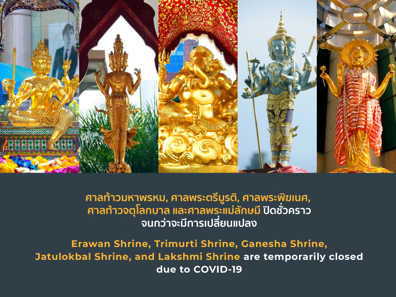 Ratchaprasong Shrine