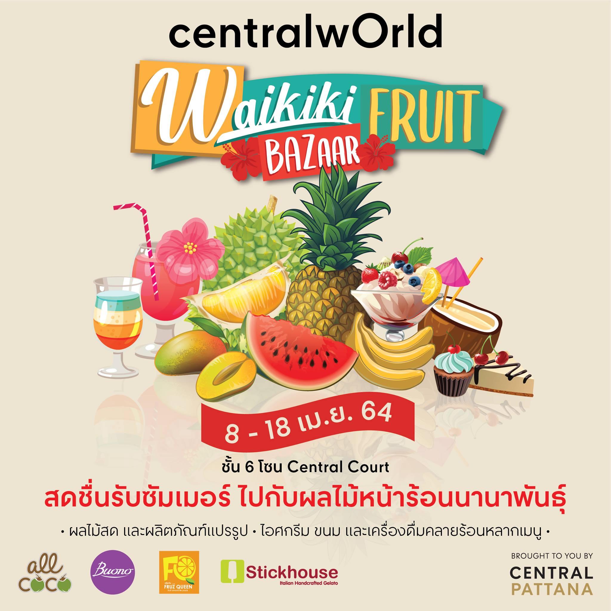 Waikiki Fruit Bazaar @centralwOrld